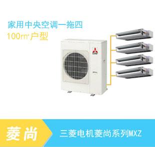 三菱电机家用中央空调一拖四